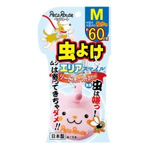 日本 Petz Route 驅蚊微笑熊 60天 - 中大型犬