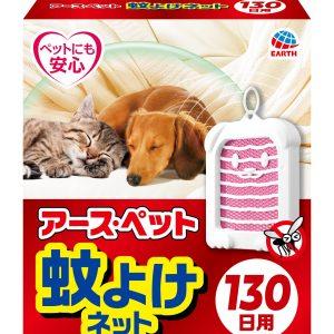 [地球寵物]藥用驅蚊網130天
