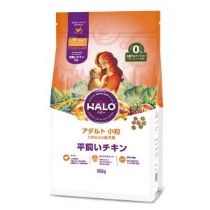 HALO 無穀物新鮮雞肉 小型成犬狗糧 小粒 900g