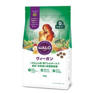 HALO 成犬素食狗糧 900g (針對過敏及體重管理)