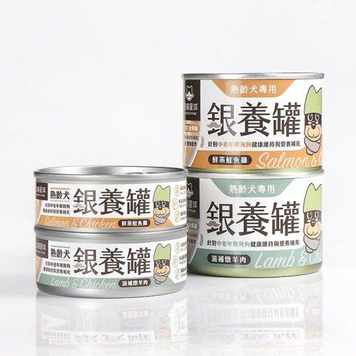 熟齡犬低鈉無膠主食罐 | 80G