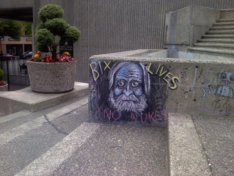 Images of Fr. Bill Bichsel, beloved figure of Pax Christi Pacific Northwest members, are showing up in unusual places!