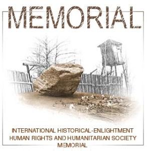 the_memorial_logo