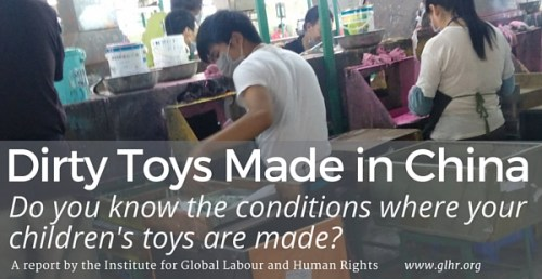 Dirty-Toys-Made-in-China-8
