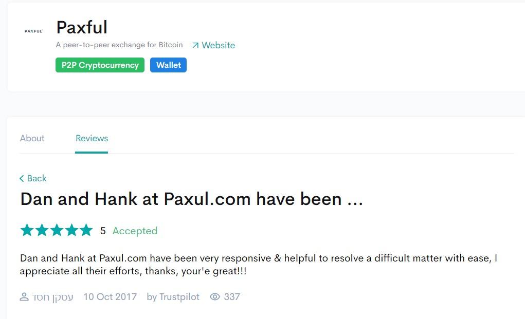 Paxul typo