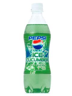 Ice Cucumber