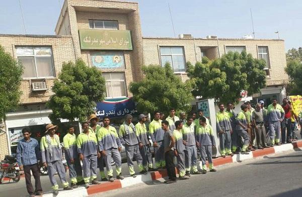Bildergebnis für تجمعات کارگران بندر لنگه