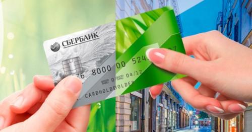 Как перевести деньги с карты на карту Сбербанка через ...