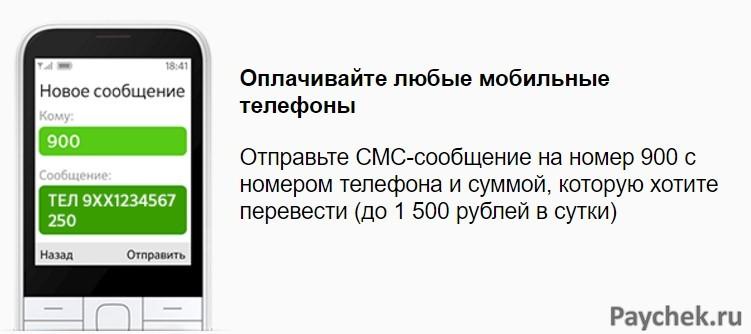 карта рассрочки халва отзывы пользователей россия