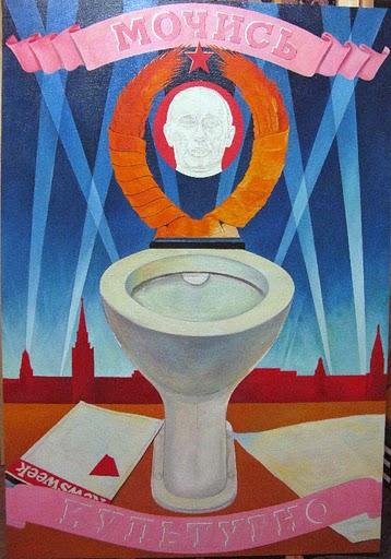 Russian Pop Art En Aroundart
