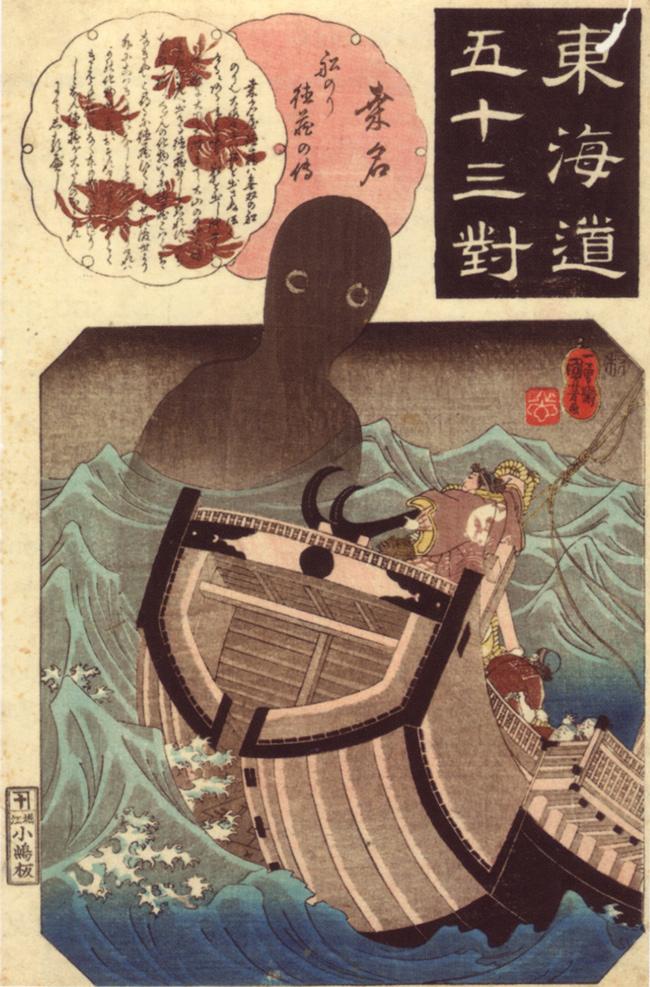 The Strange Visions of Utagawa Kuniyoshi