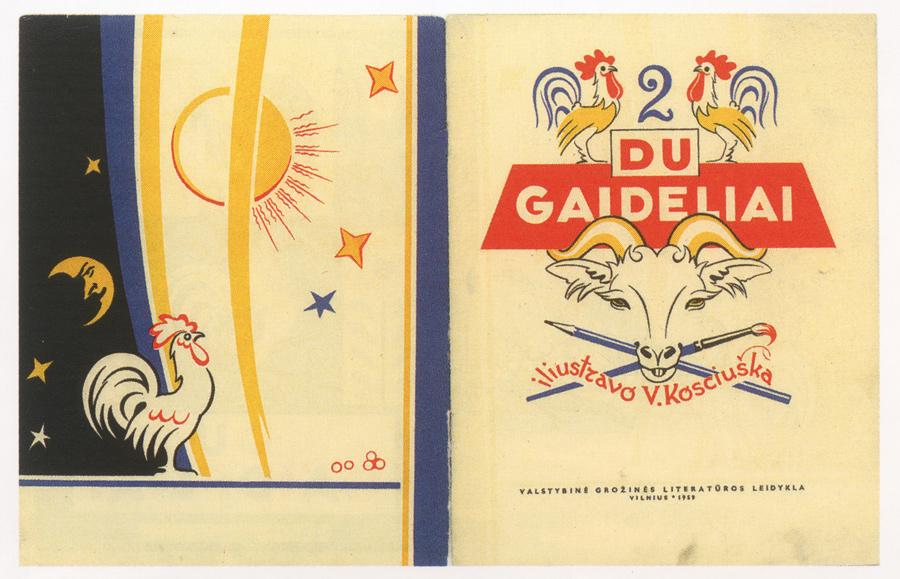 Lithuanian illustrations (c. 1947–1972) (4/6)