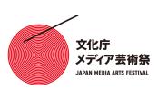 https://i1.wp.com/payload355.cargocollective.com/1/18/587021/9401237/japanese-media-festival-logo-JPN-_669.png?resize=184%2C110