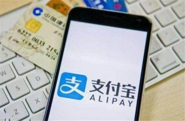 Alipay has more than 300,000 merchants connected in Japan