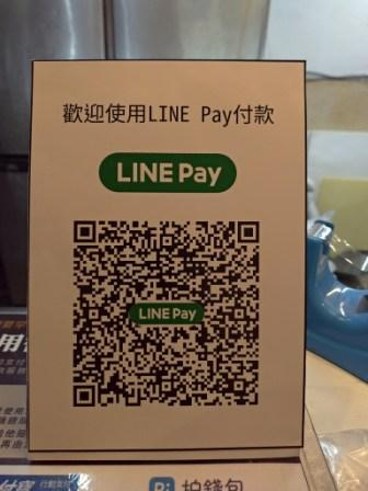 WeChat payment users in Japan will be able to scan LINE Pay