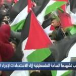 حالة من الترقب تشهدها الساحة الفلسطينية إزاء الاستعدادات لإجراء الانتخابات