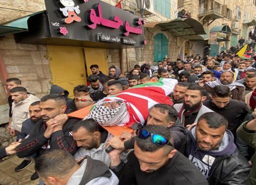 تشييع جثمان الشهيد الأسير داوود الخطيب في بيت لحم