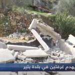 بيت لحم - الأحتلال يهدم غرفتين في بلدة بتير