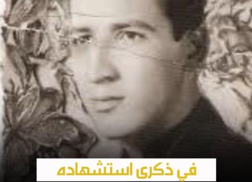 تجربة جيفارا غزة مازالت كأسطورة فلسطينية، تتناقلها الأجيال المتعاقبة، حاضرة لم تغيبها الأيام من الذاكرة، 47 عاما على استشهاد #جيفارا_غزة