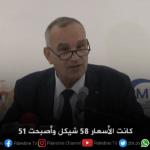 وزير الاتصالات وتكنولوجيا المعلومات إسحق سدر