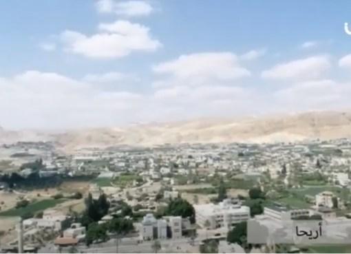 اتحدى الحدا – مدينة أريحا – الحلقة الرابعة