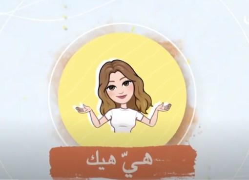 برنامج هيّ هيك – حي الشيخ جراح