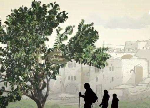 """""""شجرة وحكاية"""" – شجرة الصنوبر (العيزرية) – الحلقة الثانية"""