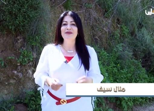 """هدية محبة """" حجة قلقيلية-جمعية فائض ما لديكم"""" الحلقة الثانية"""