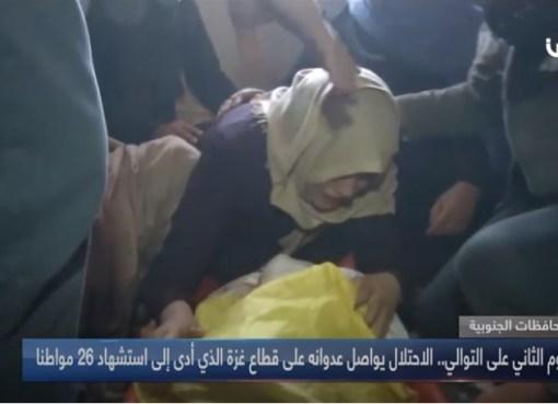 غزة تتوشح بالدم في اليوم الثاني على التوالي لعدوان الاحتلال الاسرائيلي على قطاع غزة