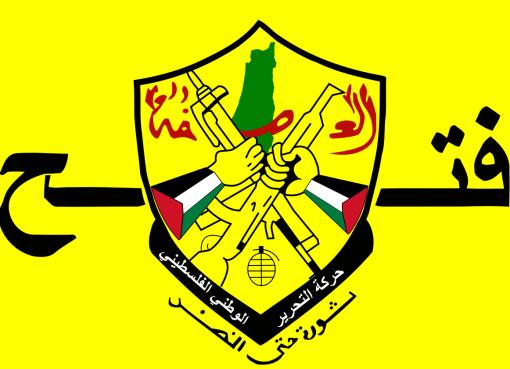فتح: المعركة في القدس هي معركة على الهوية والسيادة وجماهير شعبنا هناك تصنع اليوم المعجزة
