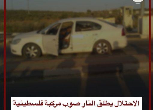 الاحتلال يغتال ضابط من المخابرات العامة ويصيب آخر جنوب نابلس