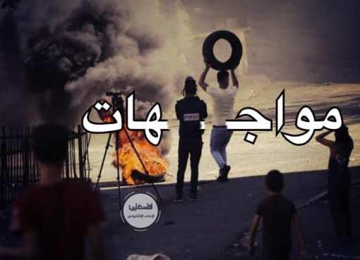 إصابة مقدسي بجروح خطيرة إثر اعتداء قوات الاحتلال عليه قرب شارع صلاح الدين