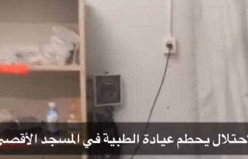شاهد بالفيديو: الاحتلال يحطم عيادة طبية في المسجد الأقصى