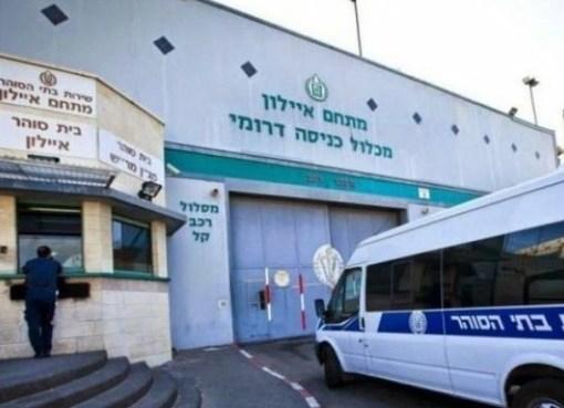 """محكمة الاحتلال تمدد اعتقال أمين سر """"فتح"""" في القدس حتى الأحد المقبل"""