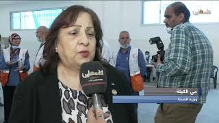 وزيرة الصحة تتفقد مرافق ومستودعات الهلال الاحمر الفلسطيني والمستشفى التخصصي بغزة