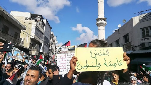 الأردن: اعتصام حاشد قرب السفارة الإسرائيلية في عمان
