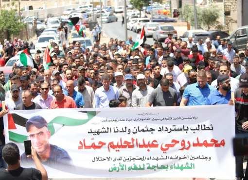 إصابات بالاختناق لدى قمع الاحتلال مسيرة في سلواد شرق رام الله