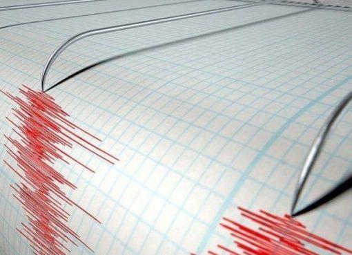 زلزال بقوة 4.5 درجة يضرب جنوب تركيا