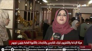 الطالبة أسيل حلبي الأولى مكرر على مستوى الوطن بالفرع العلمي