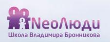 logo-neolydi