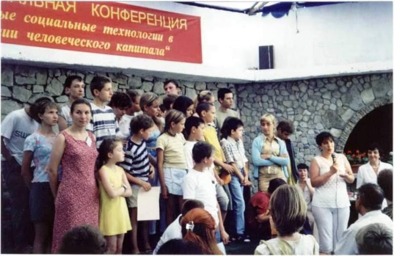 16 - Конференция 2003