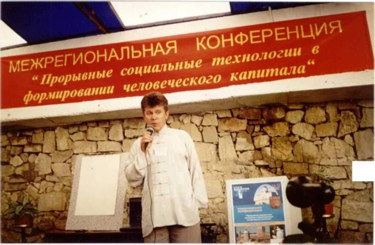 24 - Конференция 2003