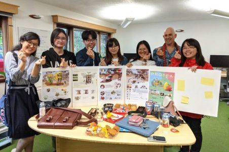 International University Education Program