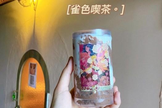 台南甜點「雀色喫茶」永樂市場二樓新店快報!歡迎光臨魔法甜點世界 樹洞般的穿梭門超可愛