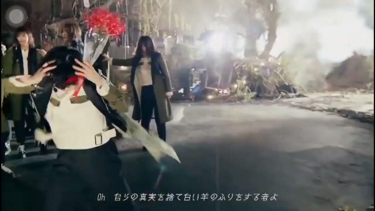 Image for the Tweet beginning: めっちゃかっこいい!すごい cool performance from Keyakizaka46's