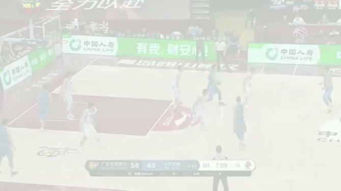 Jeremy Lin drives in with a strong finish for a three-point play in the game against Guangdong last night.  #CBA #cbaleague #cba官网 @JLin7 @JeremyLinFansNY @JeremyLinNet @jeremylinfans