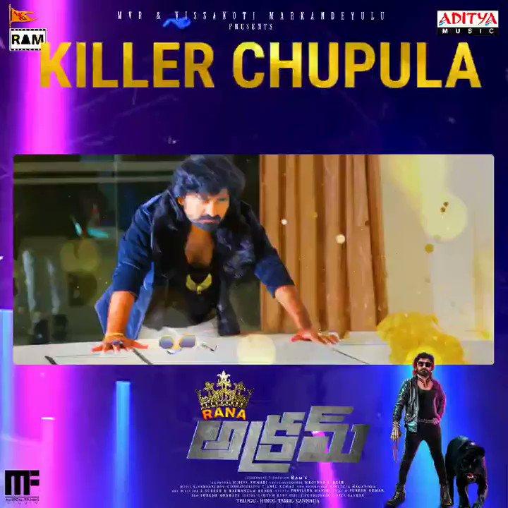 Killer Chupula song Lyrics