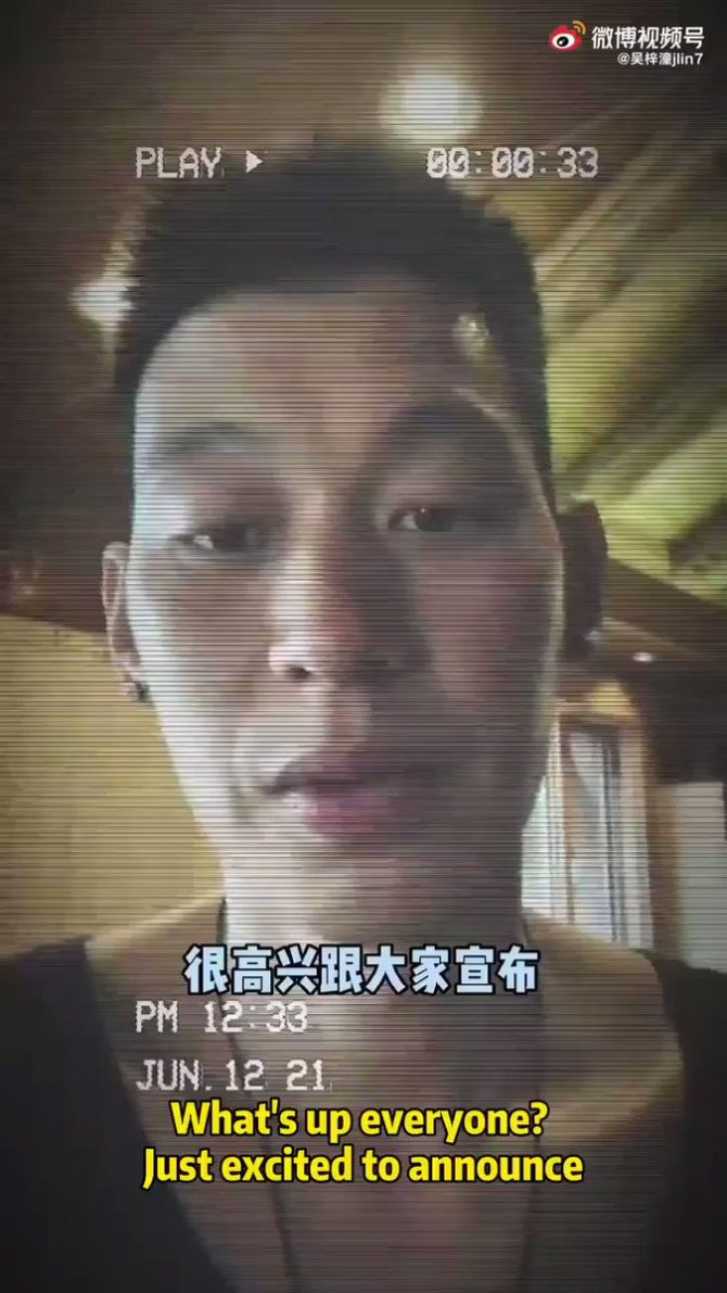 """""""With the visa situation, quarantine start of season, I have my deadline that I had to decide...""""  -Jeremy Lin on reason for returning to #CBA Beijing Ducks next season. """"The Ducks have treated me with open arms"""" @BobJLin7 @JLinPortal @hoopnut @el_baloncesto©️吴梓潼jlin7, Weibo"""