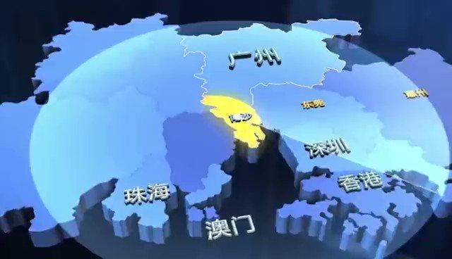 "Image for the Tweet beginning: 港人""北上""打拼之地  廣州南沙打造生態宜居城"