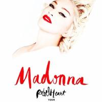 Coming Soon? Madonna in Manila!